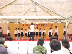 s24回ふるさと祭05.10.30-3