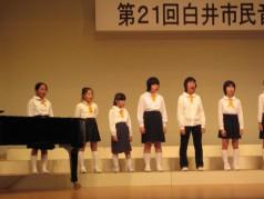 s-21市民音楽祭54