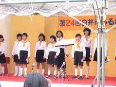 s24回ふるさと祭05.10.30-1